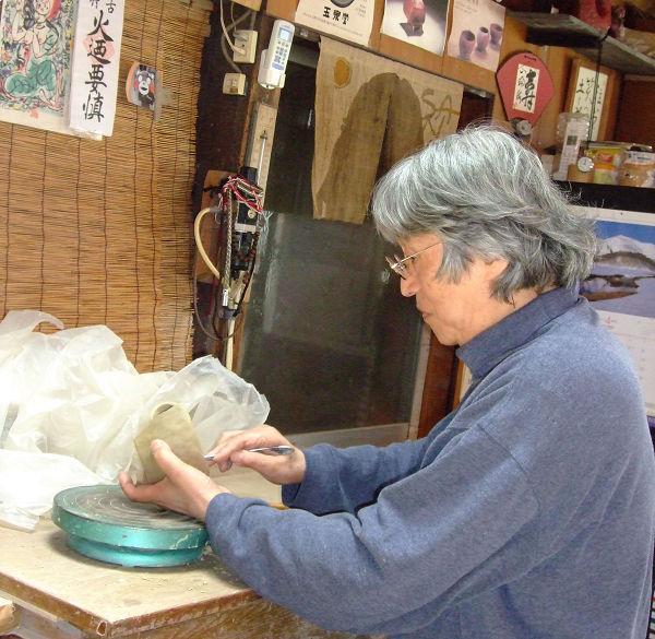 Masami Katayama